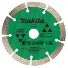 Сегментированный алмазный диск Makita 125 мм D-51035